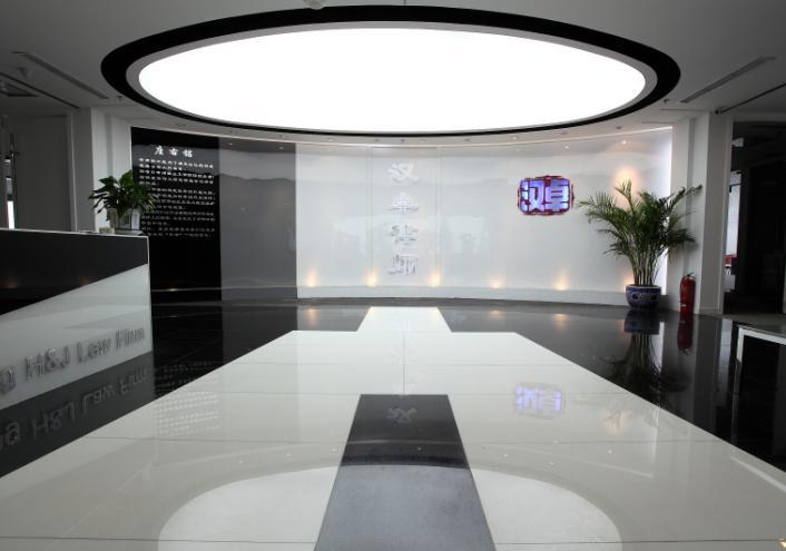 律师事务所办公空间装修设计效果图